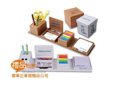 客製化折疊組合式便條盒
