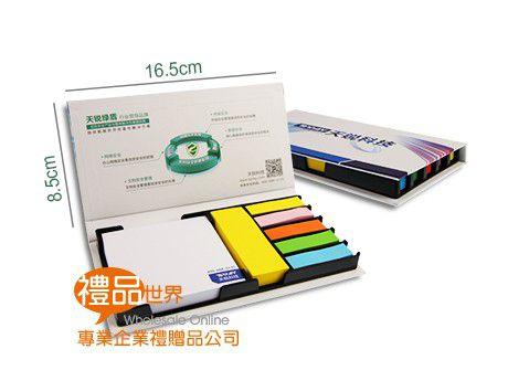 客製化彩印便利貼盒