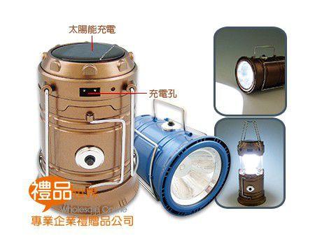 太能陽USB露營燈