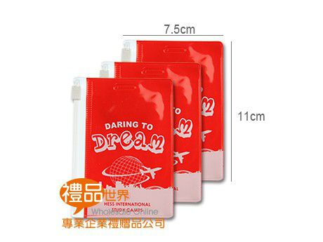 客製化票卡夾鍊袋