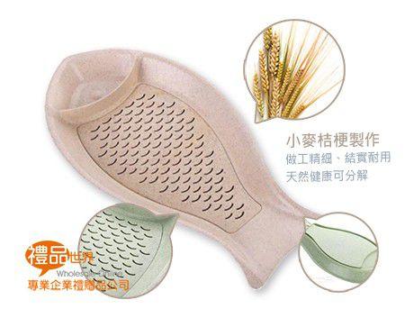 環保小麥魚形餃子盤