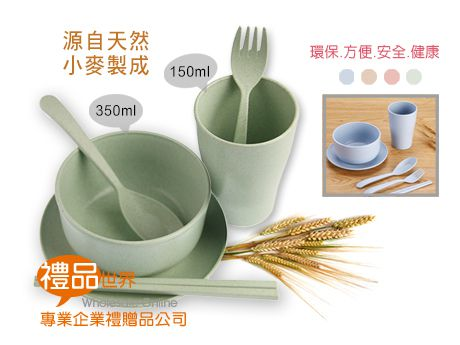 環保小麥餐具組6入裝