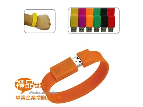手環式USB隨身碟