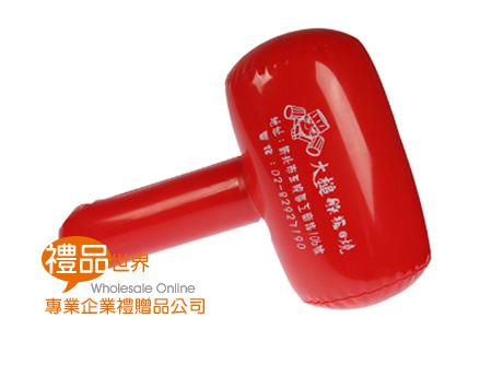 客製化廣告充氣槌