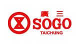 廣三SOGO