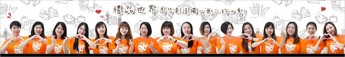 禮品季節banner