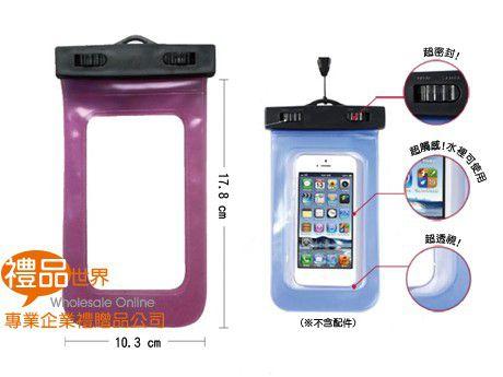晶透防水觸控手機袋