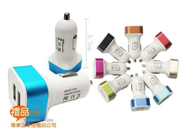 亮彩雙USB車用充電器