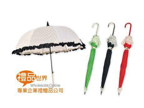 典雅淑女自動傘
