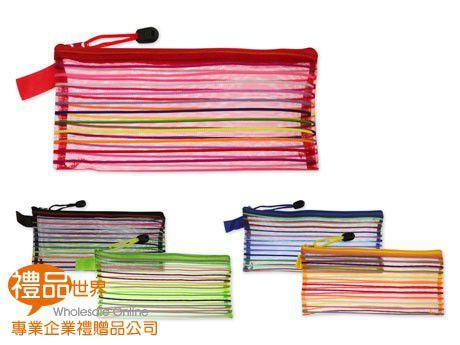 彩虹網格拉鍊袋
