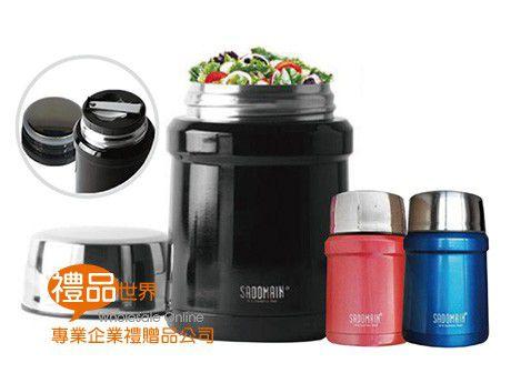晶采食物悶燒罐480ML