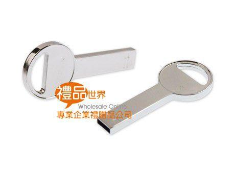 長版金屬鑰匙隨身碟
