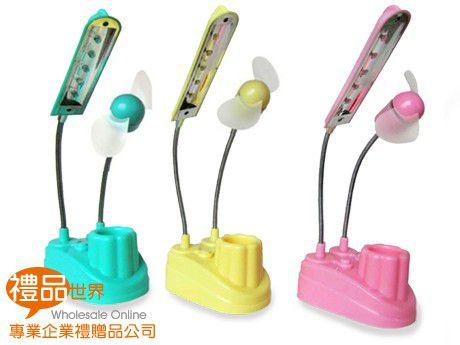 多功能USB風扇檯燈