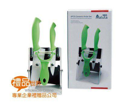 果綠陶瓷刀4件組