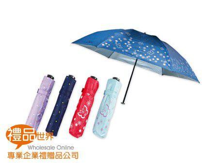 蝶戀碳纖維折疊傘