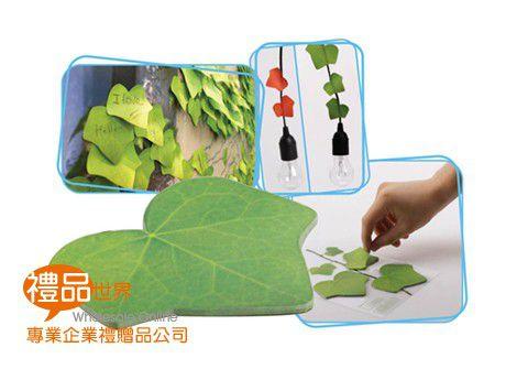 仿真樹葉造型便條貼