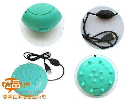 圓盤顆粒USB按摩器