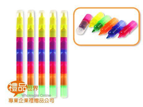 六節組合螢光筆