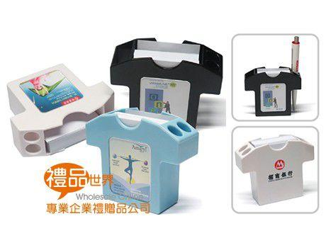 衣服造型便簽名片盒