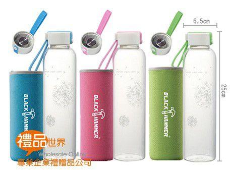 時尚炫彩玻璃瓶