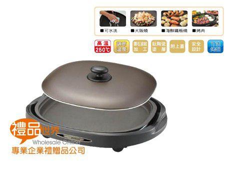 多功能分離式鐵板燒烤組