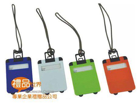 行李箱造型吊牌