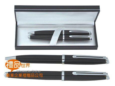 經典黑原子筆+鋼珠筆