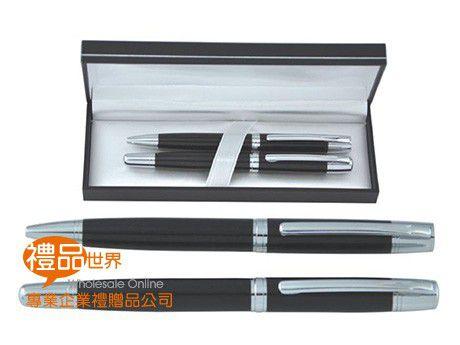 紳士黑原子筆+鋼珠筆