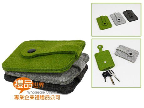 客製化毛氈布鑰匙包
