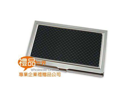 方形碳纖名片夾