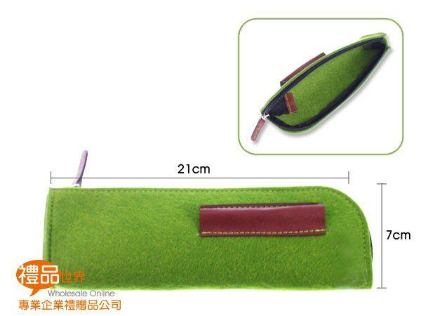 客製化毛氈布筆袋