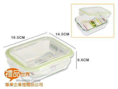 長方密扣玻璃保鮮盒950ML