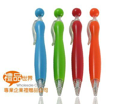 可愛圓點筆