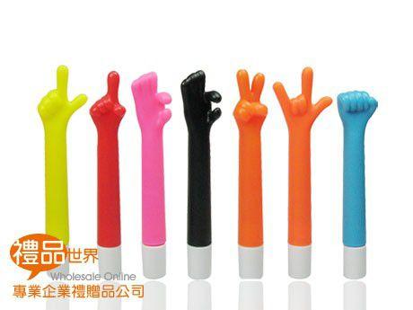 手指造型原子筆