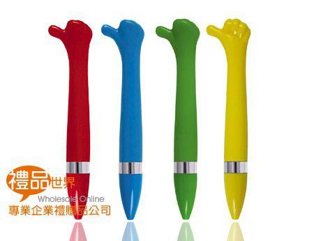 手勢造型原子筆