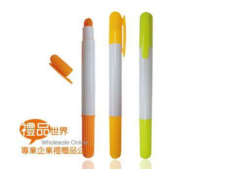 旋轉螢光筆