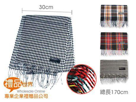 優雅長版圍巾