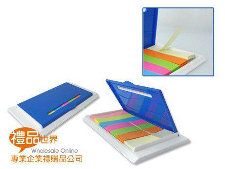 七色便條紙盒