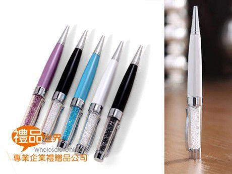 經典水鑽USB原子筆