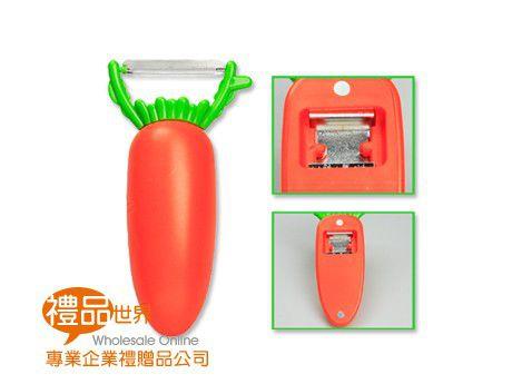紅蘿蔔削皮器磁鐵