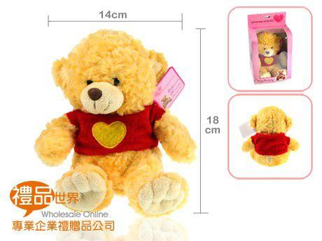 療癒小熊錄音娃娃