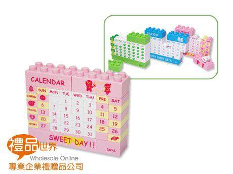 積木萬年曆