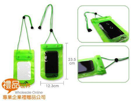 晶透防水手機袋