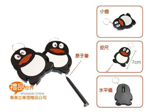 多功能企鵝手電筒