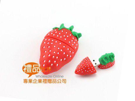可愛草莓隨身碟