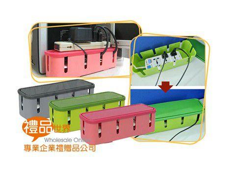 長形簡約插座收納盒