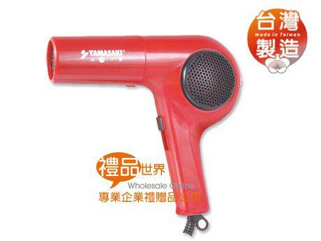 山崎超靜音吹風機