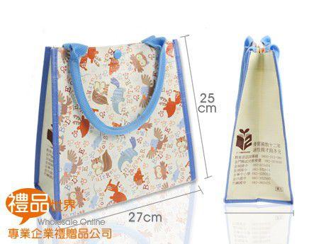 客製化防潑水購物袋27x13x25cm