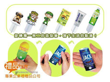 客製化廣告造型筆