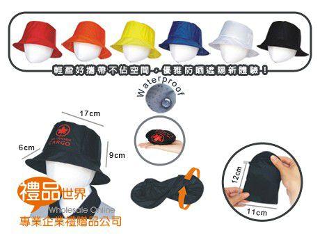 便利收折漁夫帽